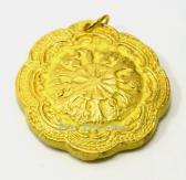 Light Yellow and Gold Vintage Style Ceramic Pendant