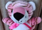 Plush Pink Tiger Lovander Baby