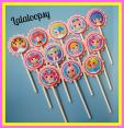 Lalaloopsy Cucpake Toppers