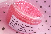 cotton candy soothing bath salts