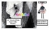 Zebra Hat and Neck Warmer          Set