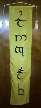 Long Life Elvin Rune Silk Scroll