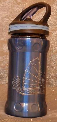 Steele Junque Water Bottle