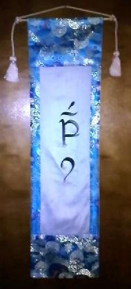Peace Elvin Rune Silk Scroll