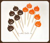 Set of 12 Mixed Orange and Brown Pumpkin Party Picks Halloween Cupcake Toppers