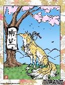 Kitsune Kibou 8x10 print