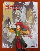 Ronin Yoshino volume 1 manga 1st edition