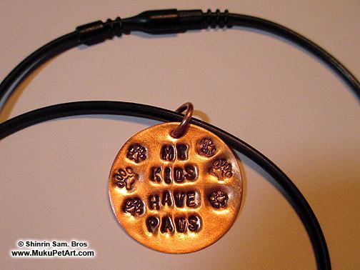 Custom Copper Pet Pendant