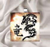 Scrabble Tile Pendant Necklace Dragons
