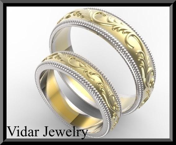 ON SALE His And Hers 14K Yellow And White Gold Matching Wedding Bands Set