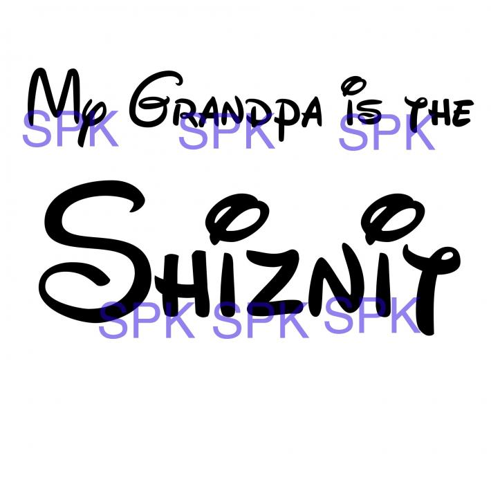 Funny Bodysuit My Grandpa is the Shiznit Baby Bodysuit Toddler Tshirt Free Shipping