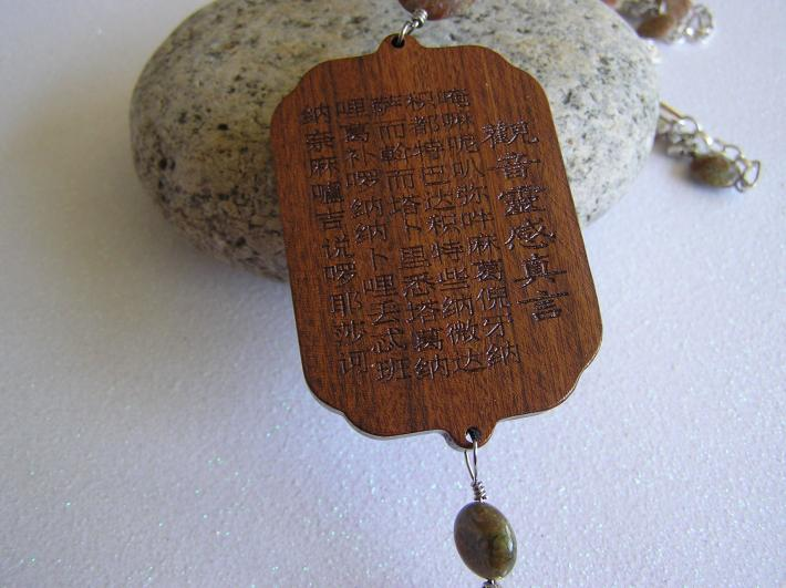 Ancient Wooden Lady            Quan Yin Necklace