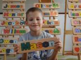 WOODEN PUZZLE NAME Mason  free gift