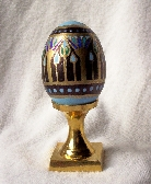 Hand Painted Egg Faux Faberge