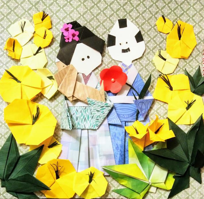 Cute Japanese doll origami art
