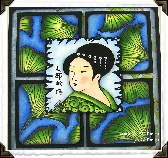 A Geisha and Some Gingko OOAK greeting card by AJ s Designs